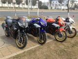 4 إصابة [250كّ] غال يتسابق درّاجة ناريّة لأنّ عمليّة بيع
