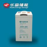 батарея пользы UPS 2V 300ah свинцовокислотная