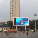 Panneau d'affichage des messages LED à haute luminosité P16