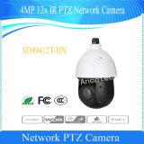 Cámara de red de la bóveda 4MP 12X IR PTZ de la velocidad de Dahua (SD49412T-HN)