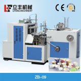Wegwerfpapierkaffeetasse-Maschine 45-50PCS/Min