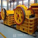 Большие Yuhong Рудной перерабатывающая установка для измельчения руды