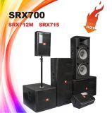Srx700シリーズ専門のプロ音声PAのスピーカー