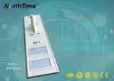 高性能の自動光量制御の省エネのオールインワン太陽街灯
