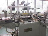 EVA Sheet en Sponge Die Cutting Machine (DP-420BII)