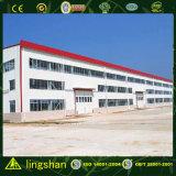 산업 강철 건물은 고강도 금속 작업장을 디자인한다