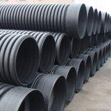 Stahl verstärken gewölbtes PET Rohr für Tiefbauabwasserkanal