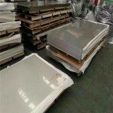 Плита/лист/катушки нержавеющей стали для контейнеров и так далее
