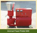 工場価格の家畜のブタの牛鶏のための動物の家禽の飼料工場
