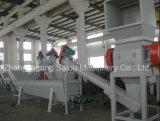 중국 제조 기계를 재생하는 최신 세척된 폐기물 애완 동물 병