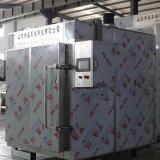 Fabrik-Zubehör-Schwarz-Knoblauch-Gärung-Maschine