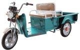 貨物のための安い電気三輪車