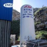 Réservoir cryogénique horizontal/vertical d'argon d'azote d'oxygène liquide