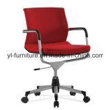足台が付いている人間工学的の管理の革オフィスの椅子