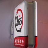 광고를 위한 아크릴 돋을새김된 LED 가벼운 상자