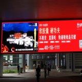 P3 P4 P5 P6 P7.62mm pleine couleur haute définition à l'intérieur de la publicité signe à affichage LED