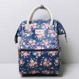 소형 진한 파란색 로즈 꽃 화포 책가방 (99239-1)