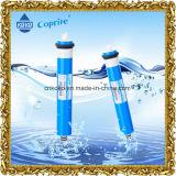 直接飲料水の逆浸透システム