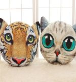 3Dによって印刷されるプラシ天の動物のヘッド枕