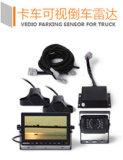 Xfd-HD CMOS 사진기 트럭 버스 응용을%s 영상 주차 센서