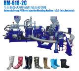 2 Farbe Belüftung-Regen-Aufladungen, die Maschinen-Preise bilden