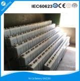 Industrielle Nickel-Cadmiumbatterie Gnz200 für Nebenstelle