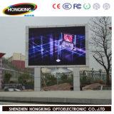 Afficheur LED de la publicité IP65 incurvé par service avant extérieur de P10 SMD