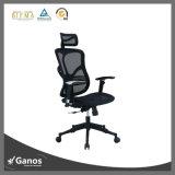 安い中間の背部スタッフの椅子のオフィスの椅子