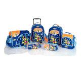 Персонализированный мешок обеда мальчиков для малышей (BSH 20751)