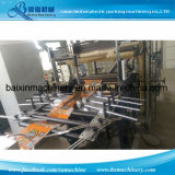 Binhai Central Marca/sello/lateral lado cuatro máquina de hacer de la bolsa de sellado