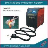 移動式誘導加熱機械
