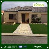 高水準デザイン環境に優しい人工的な草