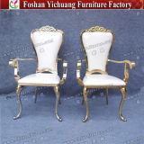 Wedding прочные причудливый стулы трона золота для сбывания Yc-Ss32