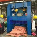 Praça de metal hidráulica máquina de corte de chapas metálicas