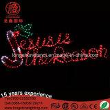 LEDの屋外のクリスマスの装飾のための生気に満ちたエルフおよびストッキングロープのモチーフライト