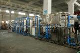 セリウムの証明書が付いているフルオートマチックの水処理の生産ライン