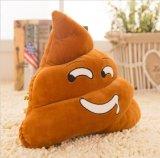 lustiges Poop 6inch Emoji Kissen-Plüsch-Spielzeug