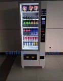 مصغّرة آليّة وجبة خفيفة/شراب [فندينغ مشن] مع نظامة باردة