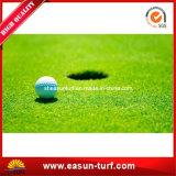 China Proveedor Mini Golf de césped artificial