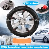 セリウムによって証明されるタイヤの車輪は製造業者TPUの雪鎖を連鎖する