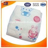 Удобная мягкая пеленка младенца конкурентоспособной цены внимательности