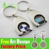 Metal Trolley Keychain Moeda para carrinho de supermercado / Trolley Token Coin Key Holders