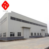 環境に優しい鉄骨構造フレームの研修会か倉庫