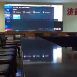 Bildschirm-Mietbildschirmanzeige der hohen Definition-P4.81 Innenfarbenreiche LED für das Bekanntmachen