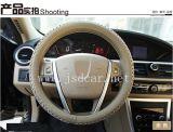 Tampa do volante do carro, material de seda gelada (JSD-P0031)