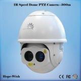 Appareil photo extérieur PTZ PTZ à zoom zoom de 30X avec lentille de 129 mm