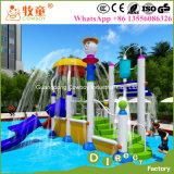 2016 Cowboy Novos produtos Crianças Jogos de água de fibra de vidro para piscina familiar