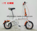 12inch新しい方法折るバイク、折る自転車、折る子供のバイク