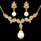 流行のWomenroseの金の真珠の宝石類セット