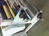 기계를 만드는 옆 밀봉 부대